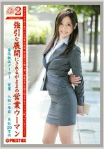 働くオンナ2 Vol.34