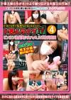 ド素人ライブTV 4 ビンカン黒髪美少女ハメLIVE有料動画