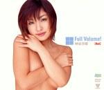 Full Volume! 神谷沙織 [Red]