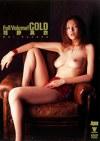 Full Volume!GOLD 花野麻衣