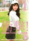 衝撃! あの韓流プロゴルファーAV出演。 韓国史上最強のスキモノ美女ゴルファーとまさかの19番ホールinワン! チヨン、ミナ、ユリ
