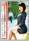 働くオンナ3 Vol.08