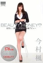 BEAUTY HONEY 星空に一番近い高身長AV女優デビュー 今村楓