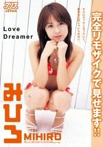 完全リモザイク Love Dreamer みひろ