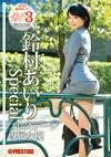 働くオンナ3 SP.04 プレステージ専属女優 鈴村あいりSpecial