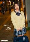 制服少女クラブ #07 目白・Kちゃん