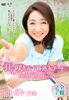 狂い咲き五十路熟女デート「まさかこの歳で年下のボーイフレンドができるなんて思ってもみませんでした。」 永山麗子 五十五歳