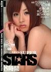 ちびっこスタイルSUPER☆STARS 8時間