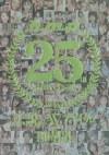 h.m.p 25th Anniversary 伝説のAVアイドル★8時間