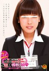 SOD女子社員 宣伝部入社1年目 加藤いづみ×林美紀 SOD看板娘Vol.8 「遂にカメラの前で・・・」