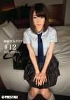 制服少女クラブ #12 目黒・Fちゃん