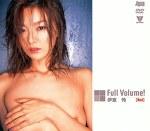 Full Volume! 伊東怜 [Red]