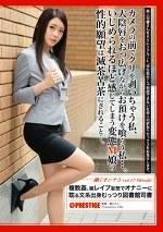働くオンナ3 Vol.17