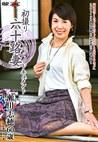 初撮り六十路妻ドキュメント 瀬川志穂 六十歳