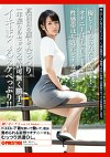 働くオンナ3 vol.19