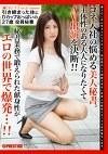 働くオンナ3 vol.22