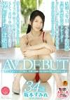 坂本すみれ 34歳 AV DEBUT