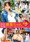 募集ちゃんTV×PRESTIGE PREMIUM 38