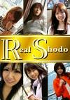 普通がヤバイ!マジでエロい!素人ハメ撮り専門レーベル「Real Shodo」。