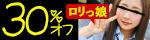 12/8(金)10時まで☆美少女・ロリっ娘★マーキュリー1周年記念!全タイトル期間限定30%OFFセール開催中!