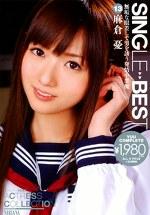 SINGLE BEST 13 麻倉憂