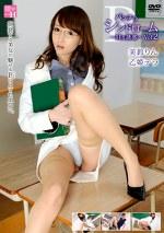 パンチラシンドローム Vol.2 ~Hな誘惑~