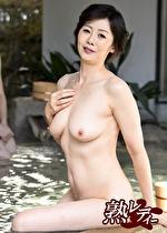 【四十路】美乳母と旅先セックス