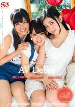 夏目このは 一の瀬のの せいの彩葉 AV Debut S級美少女が3人同時にAVデビュ-