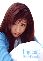 Innocent 松下みらの