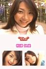 """She"" 相澤仁美"