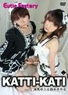 KATTI‐KATI 海馬ゆう 森永きやる