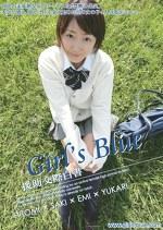 Girl's Blue 援助交際白書 Vol.03