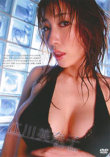 CARA 江川美奈子