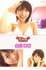 """""""She"""" 金田美香"""