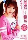 SINGLE BEST 16 篠めぐみ