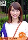 応募素人妻 みのりさん 35歳