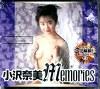 小沢奈美 Memories