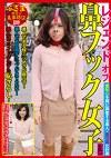 レジェンドオブ鼻フック女子 vol.1