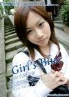 Girl's Blue 援助交際白書 Vol.07