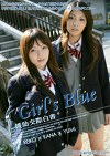 Girl's Blue 援助交際白書 Vol.10