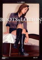 BOOTS & LOTION Vol.1