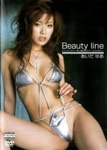 Beauty line あいだゆあ
