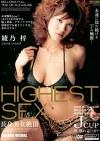 HIGHEST SEX 長身美女絶頂 綾乃梓