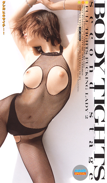 BODY TIGHTS second stage