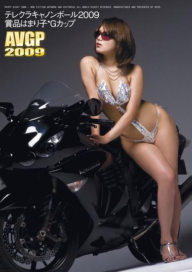 テレクラキャノンボール2009 賞品はまり子*Gカップ