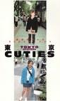 東京CUTIES