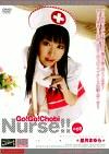 Go!Go!Chobi Nurse #01 星月まゆら