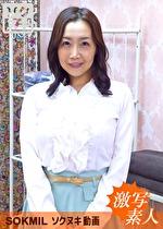 オイルマッサージで感じてしまった人妻 美奈子さん 46歳