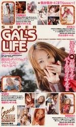 SUPER GAL'S LIFE