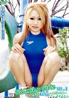 Swiming Girls VOL.1 彼女が野外で競泳水着にきがえたら